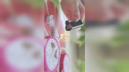 「厨娘物语」香草蓝莓思慕雪