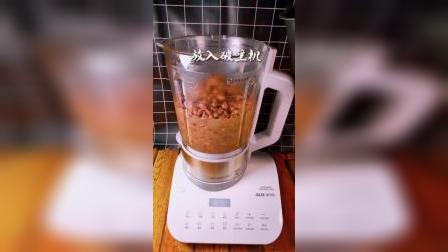教你在家如何自制豆沙馅,口感细腻香甜,这样就可以做各种馅料使用!