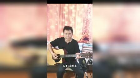 兰东红原创歌曲《陌生的城市》 词曲:兰东红