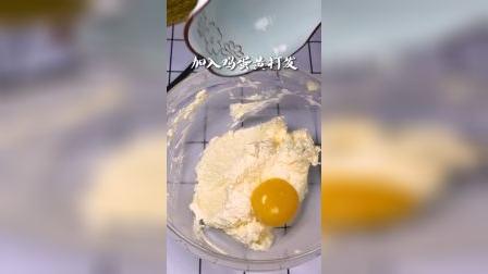 第一次做,酥到掉渣的黄油曲奇饼干,简单易学!