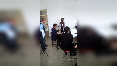 渭河文化……创排普法秦剧《三喜临门》练习唱腔
