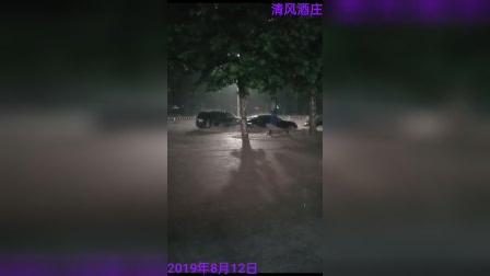 原创:夜晚洪水来袭