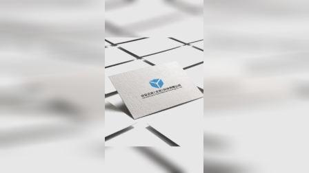 云采购公司logo设计,2个方案,你喜欢哪个