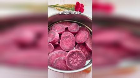 果蔬燕麦酸奶紫薯泥,低卡减肥,你学会了吗?