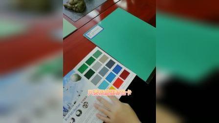 地坪漆可以调配想要的颜色吗