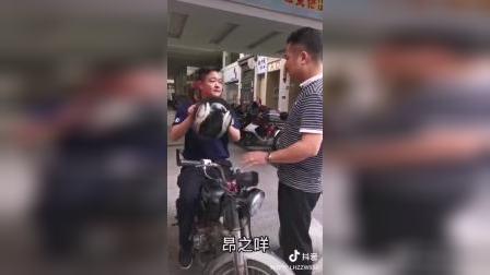汕尾海陆腔客家搞笑视频:林总载老婆去火山嶂