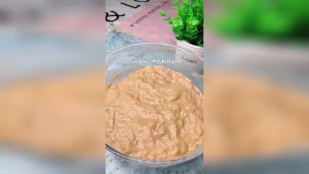 红糖红枣发糕如果还能做失败,基本上就是告别厨房,别霍霍面了!特别好吃,每个月蒸好几次#健康饮食#美食