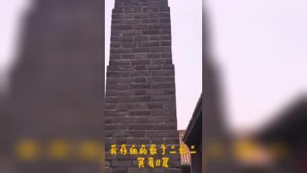 """我们看到的就是在清宁宫后的这根烟囱,也是当年沈阳城内唯一的一根烟囱。寓意""""一统江山""""。"""