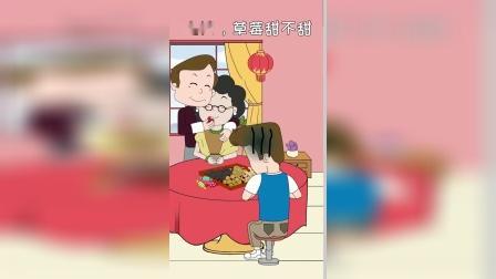 面膜妈妈养娃记-一家人整整齐齐,谈一辈子恋爱