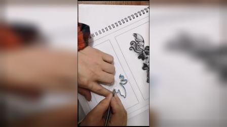 旗袍王子|旗袍小飞燕盘扣盘花扣制作工艺展示