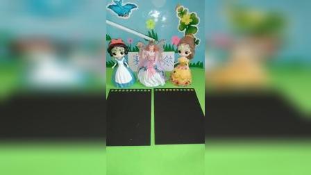 宝宝益智玩具:王后得到了假消息,这回贝儿要嫁给僵尸王子