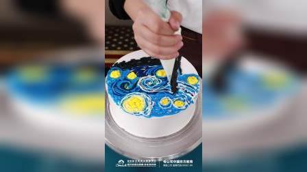郑州欧米奇西点烘焙学校 西点作品 星空蛋糕 20201914