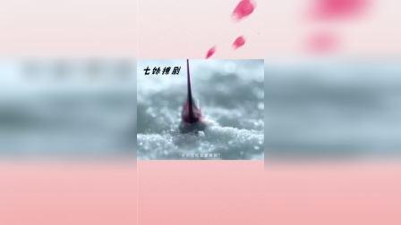 琉璃:影视剧中最惨男主禹司凤!