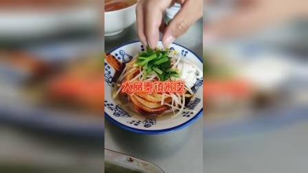 西安大品小吃培训  秦镇米皮学习