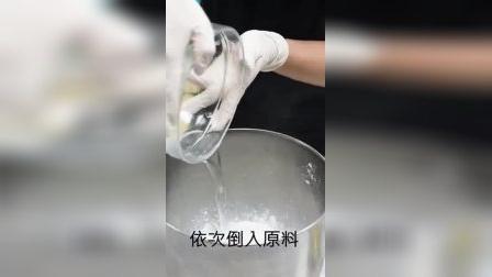 港焙西点烘焙金华义乌东阳永康烘焙培训学校金华义乌哪里学烘焙
