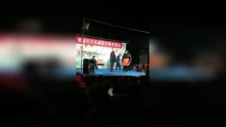 山东省济南市莱芜区大王庄镇温家庄村天天乐剧团迎新演出