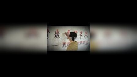 广元玛雅美妆培训学校年终总结+踏青 广元化妆