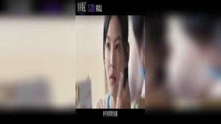 【你的婚礼】电影完整版高清1_2(1)