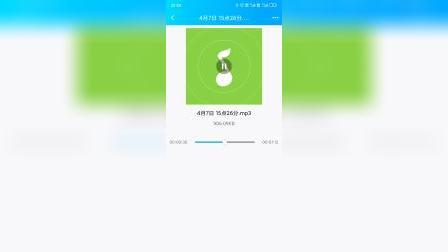 淘宝商家鼎讯数码科技假苹果,去苹果售后服务点工作人员录音