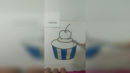 简笔画蛋糕