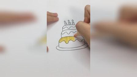 教你画好看的生日蛋糕#简笔画