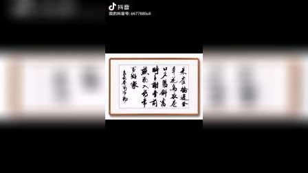 康文磊(大岭闲人)国家一级美术师,中国楹联协会会员,中国林业书协常务理事,内蒙古书协会员,内蒙古大兴安岭林区书协。