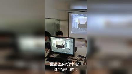 室内设计师要怎么学才能快速入门,无基础从0学起必须得找专业室内设计培训机构,如果你不知道去哪里学比较好那么可以到郑州壹品室内装修设计培训学校实地考察、线上试学。