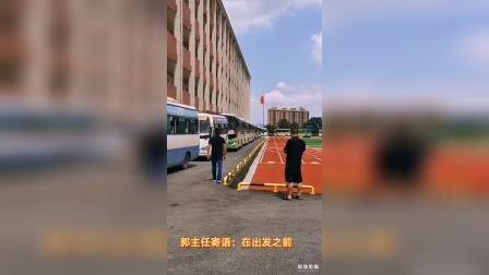 启程~青树坪中学九年级学子赴双峰县职业中专考点参加2021届毕业会考