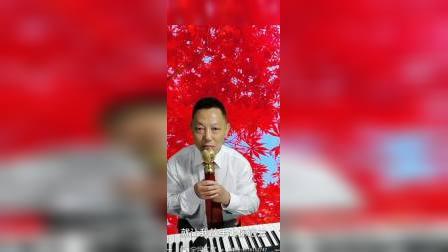 邓世田翻唱歌曲《红颜知己》,2021.06.20.