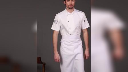君晓天云透气网餐饮厨师服男女夏季短袖厨师服套装西餐厅酒店厨房定製