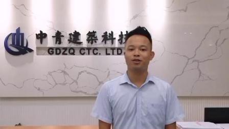广东省机电建筑设计研究院东莞分院