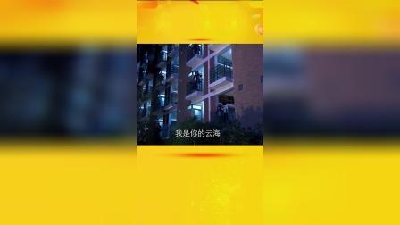 一起来看流星雨:郑爽穿校服再现楚雨荨,多少90后的青春啊!