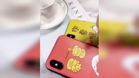 君晓天云华华为畅享9Plus手机保护壳JKM-AL00b创意文字ALoo个性tl卡通AL00a硅胶畅哼9P套华为女款九Pius潮牌磨砂6