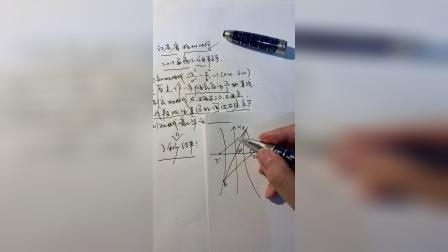 《2019年6月》程神最新秒杀示范小视频!程神火爆微博:高考数学大神程伟    程伟火爆抖音:高考数学大神程伟