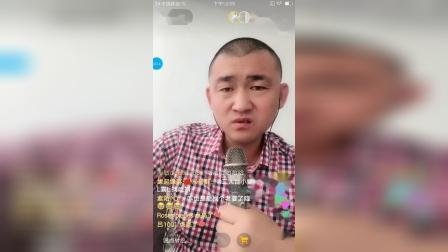 2019年8月24日托克托县.0.喜哈哈