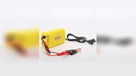 君晓天云踏板机车电瓶充电器12v全自动智能蓄电池充电机