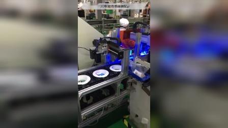 凯视佳VU3D智能传感器装配高度3D检测