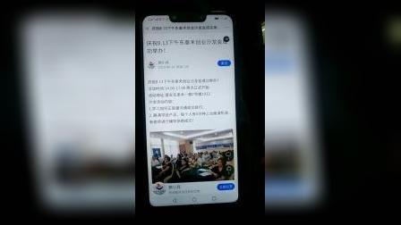 庆祝8.13下午东泰禾创业沙龙会成功举办!