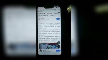 """福建中医人才培训基地:近期采用""""易拉宝展架""""宣传招生"""