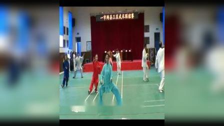一市二县三区l联谊赛: 碾区多人太极拳和器械表演!