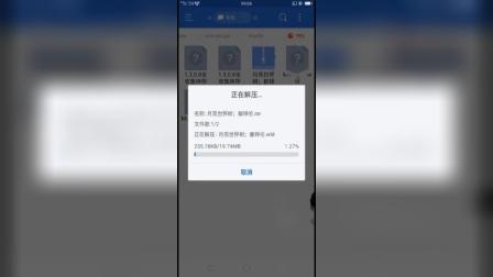 【舜帝解说】泰拉瑞亚汉化版月光宝树全物品存档教学