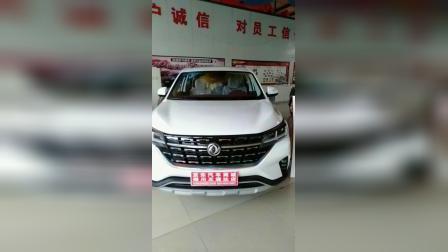 西北大区-宁夏广通-金三角汽车城