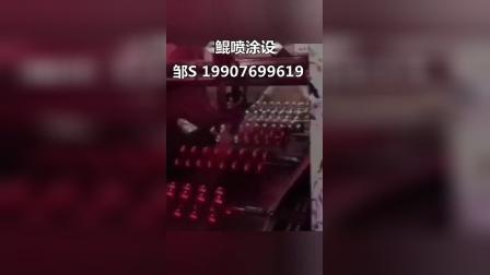 广东莞五金件自动喷涂设备 高效省漆塑胶件自动喷色机械 现货供应  硅胶自动喷漆机厂家