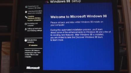 安装方便Windows 98的SSD