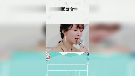 王俊凯杨紫合唱晴天