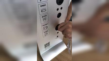 U8安装视频2