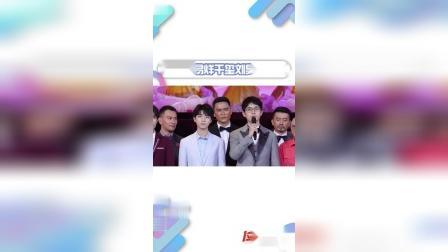 王俊凯易烊千玺与刘昊然惊喜同框!根正苗红好青年终于聚首了!