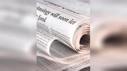 君晓天云展艺硅油纸网红毛巾卷蛋糕包装纸食品用吸油纸英文报纸摆拍3m2卷