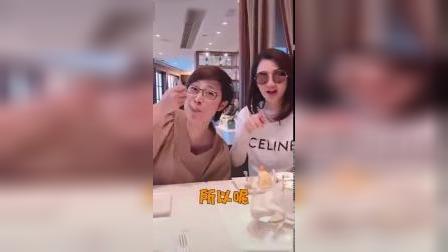 蔡少芬洪欣陈法蓉吃下午茶,娘娘素颜出镜脸部过敏