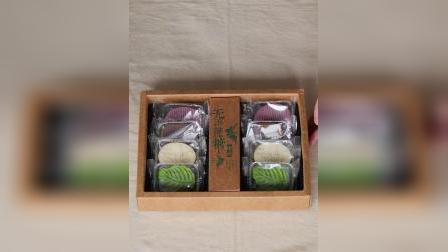 君晓天云初味冰皮过节送礼的月饼礼盒装无糖精食品抹茶板慄紫薯零食糕点